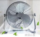 220V電風扇趴地扇台式大功率落地扇趴地式台扇工業坐扇爬地扇家用風扇QM『美優小屋』