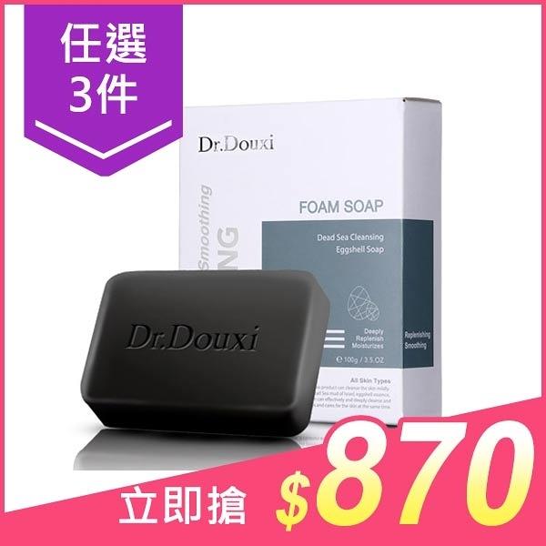 【任3件$870】Dr.Douxi 朵璽 死海淨膚卵殼皂(100g) 美美皂【小三美日】炎亞綸 愛用強力推薦