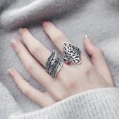 S925純銀日韓潮人學生個性戒指創意開口復古泰銀清新樹葉指環男女 滿天星