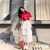 夏季女韓版chic松緊高腰褶皺感溫柔仙女風蛋糕裙中長款半身裙艾維朵