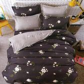 DOKOMO朵可•茉《文雅花兒》100%MIT台製舒柔棉-雙人加大(6*6.2尺)三件式百貨專櫃精品薄床包枕套組