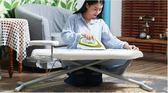 ZUANJ鉆技燙衣板家用折疊台式大號款電熨斗板熨衣板熨衣架igo「Top3c」
