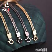 包包鏈條配件粗寬金屬鏈子高檔不易掉色百搭單肩斜跨背帶鐵鏈單買 【PINK Q】