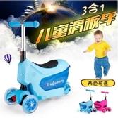溜溜車1-3-6歲閃光可坐可騎滑多功能三合一學步車 -wh