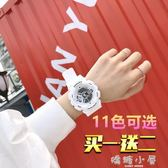 運動電子手錶女學生韓版簡約潮流ulzzang男休閒情侶抖音夜光防水  嬌糖小屋