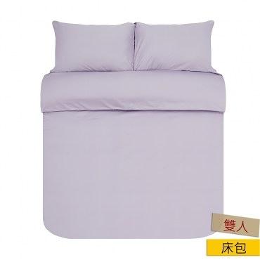 HOLA 托斯卡床包 雙人 煙紫 素色 純棉