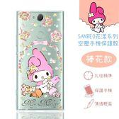 【Hello Kitty】SONY Xperia XA2 Plus 花漾系列 氣墊空壓 手機殼