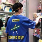 新款個性印花短袖T恤韓版bf風圓領半袖上衣服學生打底衫