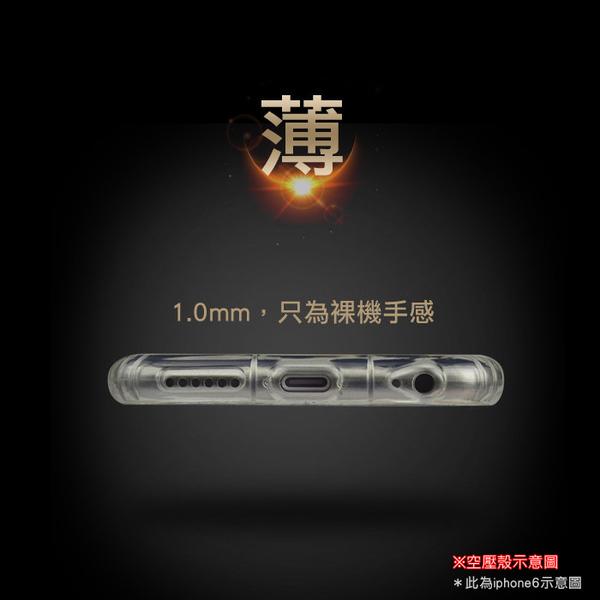 ◆買一送一不挑色◆APPLE iPhone 5/5S/SE 四周全包式空壓殼/防摔殼