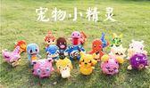 兒童樂高玩具拼插裝微鑽積木兼容寵物小精靈【3C玩家】