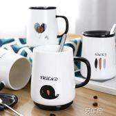 水杯子陶瓷辦公室家用帶蓋勺可愛早餐咖啡杯大容量馬克杯      艾維朵