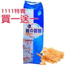 買一送一 有趣台灣  真の蝦餅 (70g...