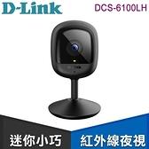 【南紡購物中心】D-Link 友訊 DCS-6100LH Full HD 迷你無線網路攝影機