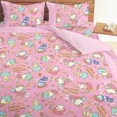 【享夢城堡】三麗鷗 55週年太空風系列-單人三件式床包兩用被組(粉)(藍紫)