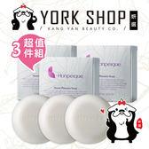 【妍選】『超值3件組』Hypanique 涵沛 韓國馬胎盤青春皂 x 3 顆