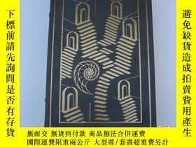 二手書博民逛書店【包罕見】Babel Tower,《巴別塔》,Byatt, A.