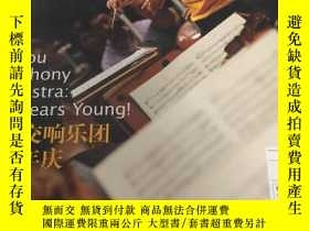 二手書博民逛書店音樂愛好者罕見2018年11月 附贈唱片 戈多夫斯基 小提琴與鋼