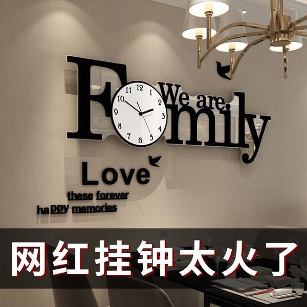 美世達鐘表掛鐘客廳個性創意時尚藝術現代簡約大氣時鐘裝飾家用鐘 NMS小明同學