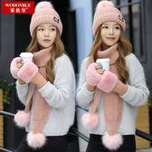帽子女圍巾手套三件套韓版休閒百搭帽子加絨可愛針織帽女 露露日記