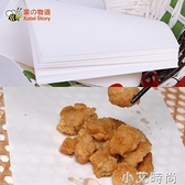 日本進口廚房吸油紙油炸食品烤肉去油紙燒烤烘焙蛋糕用墊紙濾油紙 小艾新品