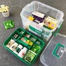 大號藥箱多層家庭家用塑料兒童寶寶藥品收納...