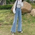 清倉特惠# 高腰牛仔褲女秋季新款韓版垂感寬松顯瘦毛邊闊腿拖地褲潮