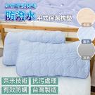 保潔枕墊 (1入)-多色選擇【平式、鬆緊...