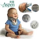 【又強】美國ASPEN PD1-PD5嬰...