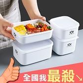 保鮮盒 密封盒 塑料盒 收納盒 B款 食品盒 便當盒 冰箱收納 印花款 微波保鮮盒【Q025】米菈生活館