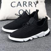 韓版板鞋運動休閒鞋透氣休閒鞋
