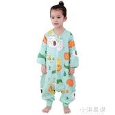 嬰兒睡袋夏季薄款空調房純棉紗布分腿寶寶兒童防踢被四季通用『小淇嚴選』