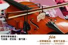 【小叮噹的店】jia 小提琴 弓直器/運...