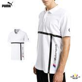 Puma Bmw 白 男 短袖 POLO衫 襯衫 T恤 運動上衣 棉T 短袖 高爾夫 運動 休閒 上衣 57779002