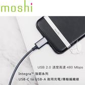【A Shop】Moshi Integra™ 強韌系列USB-C to USB-A 耐用充電/傳輸編織線