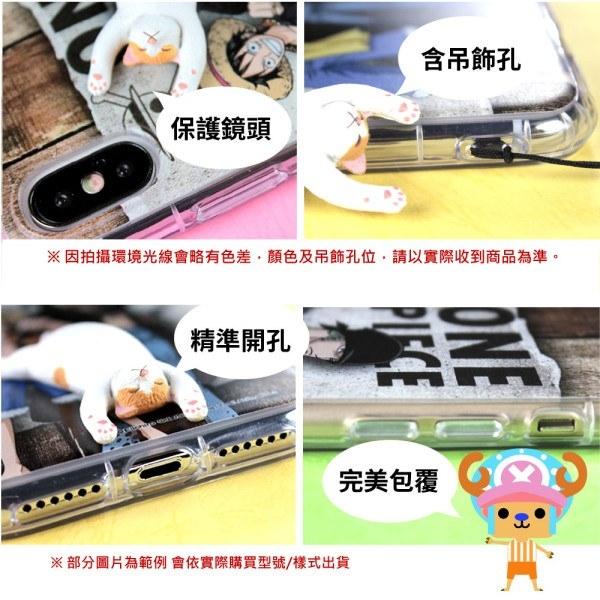 【航海王】HTC Desire 12 木紋系列 防摔氣墊空壓保護套(魯夫&喬巴)