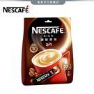 【雀巢】雀巢咖啡三合一濃醇原味袋裝15g*27入