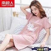 中大尺碼睡裙女 韓版女士棉質短袖連身裙睡衣夏季薄款春夏可愛卡通家居服 8號店