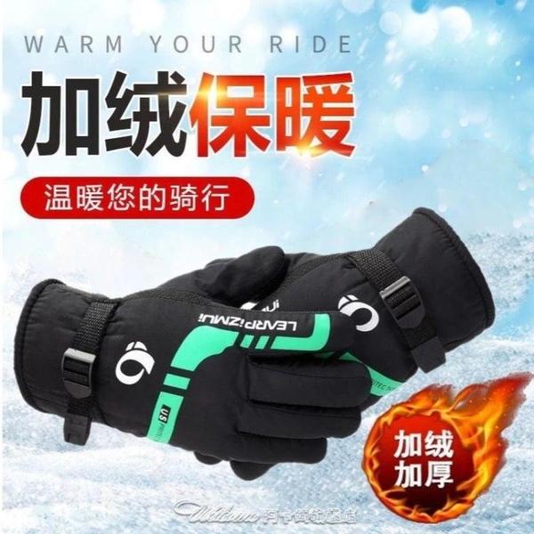 手套冬季保暖男士防風防滑加絨加厚帥氣騎車滑雪摩托車棉手套批發