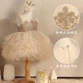 高端女童公主裙韓版兒童洋氣裙子寶寶周歲生日禮服裙蓬蓬裙蛋糕裙