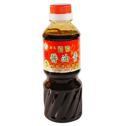(特價) 屏科大 非基改造薄鹽醬油膏 300ml 屏大薄鹽醬油膏 | OS小舖