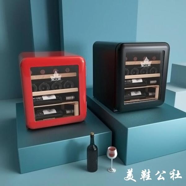 HCK哈士奇 46CTC復古紅酒櫃恒溫酒櫃家用客廳茶葉保鮮冷藏櫃12瓶【美鞋公社】