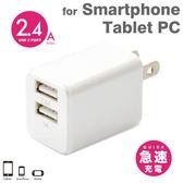 ❤Hamee 日本 迷你cube 兩台同時充電 智慧手機 平板皆可用 2V 5A USB AC 轉接頭 充電器 (白) [17-240797]