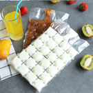 廚房用品 神奇自封分隔製冰袋(10入) 親子自製DIY 【KFS270】收納女王
