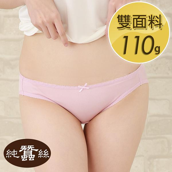【岱妮蠶絲】FA0230N純蠶絲42針110G單蝴蝶結低腰三角內褲(粉紫)