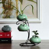 花器龍泉青瓷現代簡約家居客廳裝飾擺件工藝品小清新創意陶瓷花瓶 igo