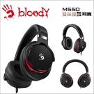 【Bloody】雙飛燕 M550 魔磁雙震模高質音樂耳機(黑紅 )-贈價值299 耳機展架