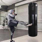 拳擊沙袋散打吊式家用實心沙包健身房專業成人兒童跆拳道訓練器材WY【全館免運八五折任搶】