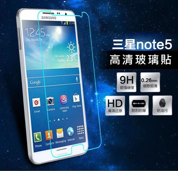三星 note5 J2 Pro SONY C4 M4 HTC desire 728 A9 M7 OPPO R7 Plus J7 Plus J2 Prime M5 2016 玻璃貼 鋼化 BOXOPEN