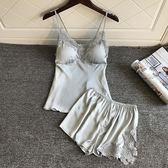 睡衣裙女 性感睡衣套裝女聚攏小胸夏季火辣成人冰絲綢帶胸墊吊帶睡褲兩件套 芭蕾朵朵