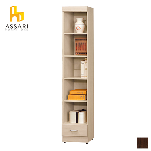 ASSARI-經典開放下抽1.3尺書櫃(寬39*深32*高185cm)
